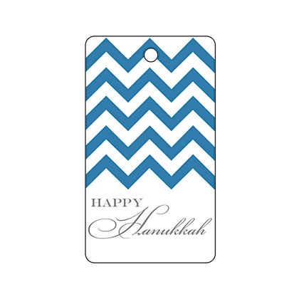 Hanukkah Blue Chevron