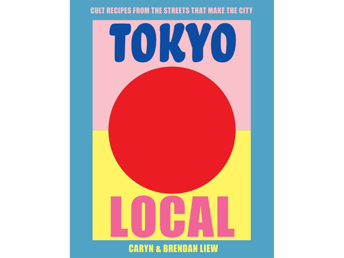 tokyo local png