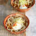 Udon with Soft Egg and Green Onion (Onsen Tamago Udon) Recipe